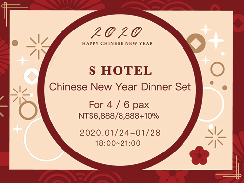 S HOTEL Chinese New Year Dinner Set