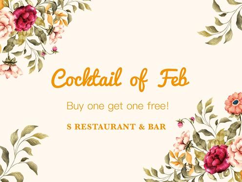 [S Restaurant & Bar | Cocktail of February]